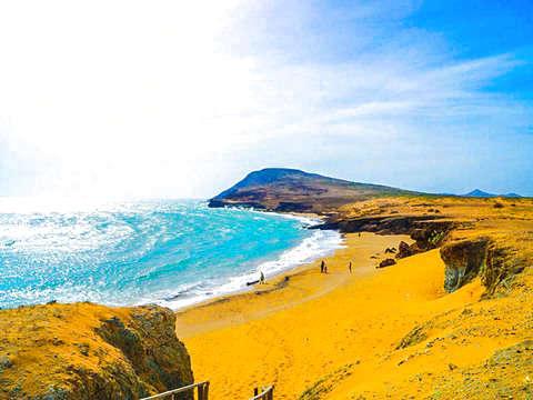 2d / 1n Guajira Cabo de la Vela